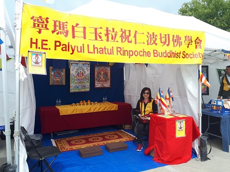 Rinpoche Booth