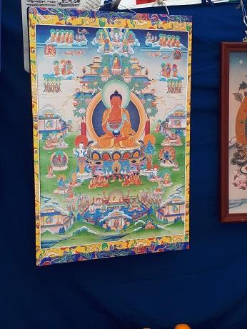 Rinpoche Mantra